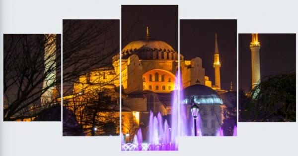 Mehrteiler - Hagia Sophia